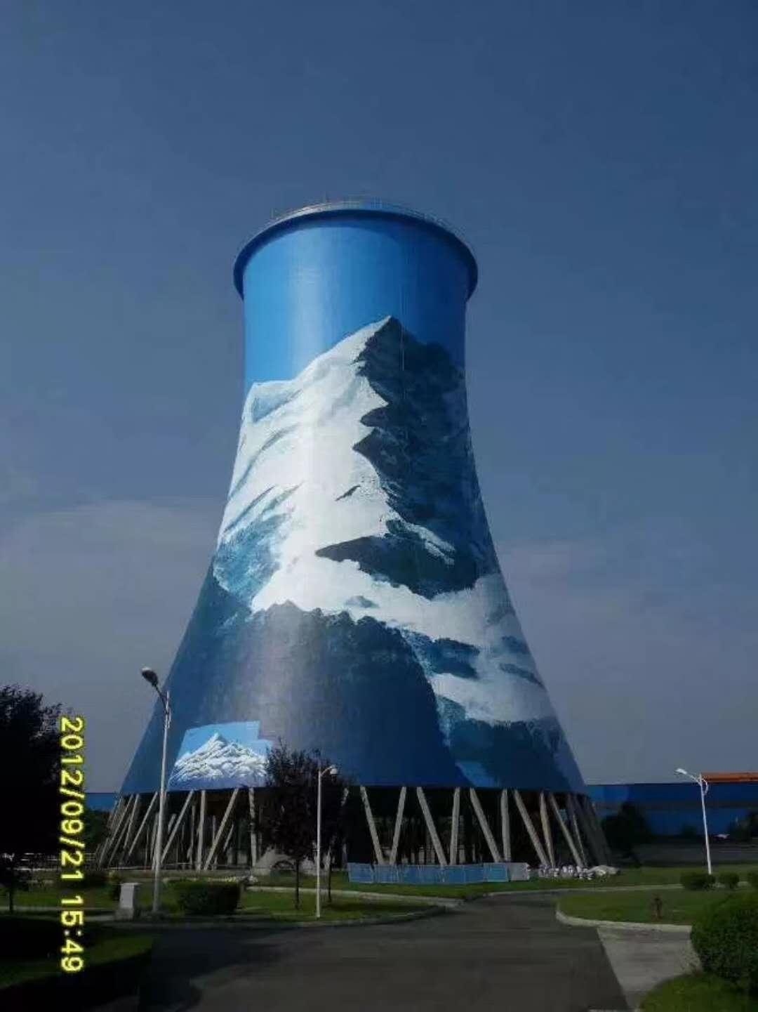 垃圾电厂凉水塔彩绘