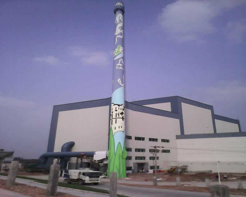 安徽六安垃圾焚烧发电项目凯发官网手机版app下载彩绘