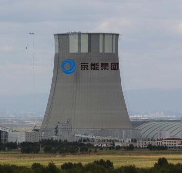 冷却塔写字+京能集团